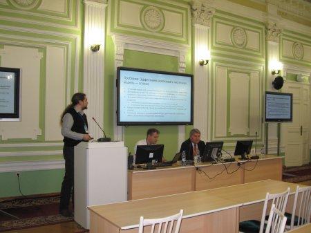 Галерея Восьмой Сибирской Конференции
